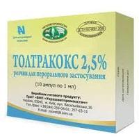 Толтракокс 2,5%, 10 мл, Укрзооветпромпостач