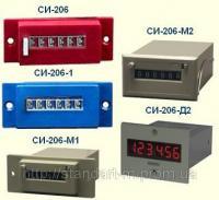 Счетчики импульсов СИ-15, СИ-206, СИ-206-1, СИ-206-М1, СИ-206-М2, СИ-206-Д2, Лічильники імпульсів