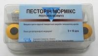 Вакцина для кроликов Песторин Мормикс, 10 доз, Bioveta