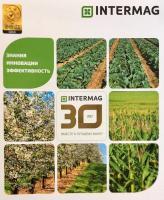 Інтермаг, Фосфор, Мікродобриво з фосфором, P2O5 – 35% (500 г/л), Интермаг