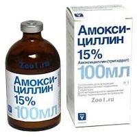 Амоксицилин 15% L.A., 100 мл, Invesa