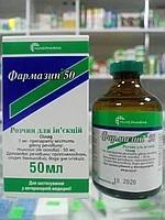 Фармазин 50, раствор для инъекций, 50 мл
