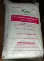 Серосодержащее удобрение Сульфат цинка (Цинк сернокислый)