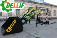 Погрузчик МТЗ КУН Dellif Strong 1800 усиленный быстросъемный