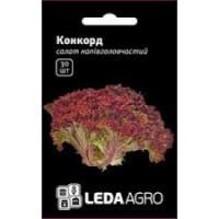 Семена салата Конкорд 100 сем