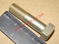 Болт ДТ-75 кардана 162.36.149
