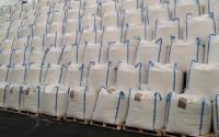 Минеральное удобрение кальциево-серное для почвы