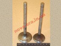 Клапан ГБЦ СМД-18, 22 комплект (впуск., вып.) А05.11.070/080
