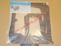 Комплект прокладок КПП МТЗ-80, 82