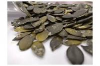 Голозерне насіння гарбуза