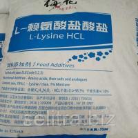 L-Лизин Meihua 99%