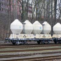 Удобрения жидкие азотные (КАС) (N=28-32%)