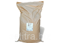 Allantoin (2.5-Диоксо-4 имидазолидинил мочевина), порошок