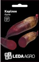 Семена свеклы Карилон 750 сем