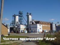 Перевод зерносушилок ДСП-32 на работу в потоке с увеличением производительности