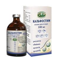 Ветеринарный препарат с кальцием Кальфостим, Укрзооветпромпостач, 100 мл