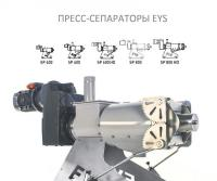 Сепаратор навоза SP-600