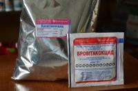 Ветеринарный комплексный кокцидиостатик Бровитакокцид, Бровафарма, 1 кг