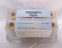 Вакцина против вирусной геморрагической болезни кроликов Песторин, Bioveta, 10 доз
