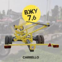 Тележка для транспортировки жаток CARELLO-1 (одноосная) 9, 2