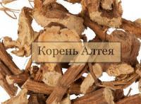 Корень Алтея, 1 кг