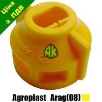 Колпак форсунки Arag желтый Agroplast 220448 0-103/08_Z