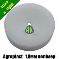 Дозатор садовой форсунки 1.0 мм Agroplast 222138 AP1646K_10