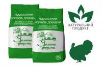 Комбикорм Cтарт для индюшат (0 до 8 недель) Зеленая Ферма 25 кг