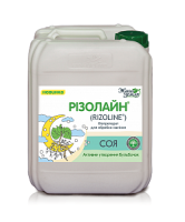 Биоинокулянт Ризолайн-р+ Биопротектор Ризосейв-р