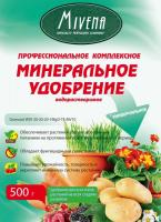 Удобрение Мivena Granusol WSF 20-20-20-1MGO-TE-MV10