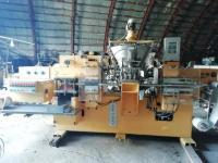Фасовочно- упаковочный автомат ОРП (ORP) в полистироловый стакан