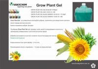 GROW PLANT GEL BLACK ENERGY 30-30-30 + 1% MgO - Универсальное гелеобразное удобрение