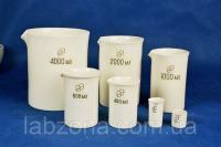 Стакан керамический лабораторный 150, 250, 400, 600 мл