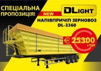 Полуприцеп-зерновоз 34 т, 62 куб.м