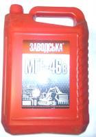 Масло Заводское МГЕ-46В  10ка (8,2л)