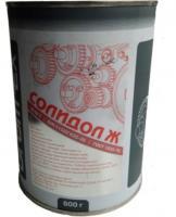 Солидол-Ж 0,8 кг