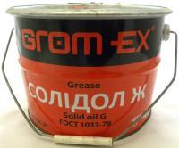 Солидол-Ж GROM-EX 4 кг (без содержания отработанного масла)