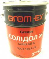 Солидол-Ж GROM-EX 9 кг (без содержания отработанного масла)