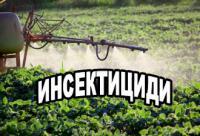 Інсектицид Антихрущ, КС