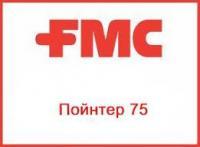 Гербицид Пойнтер 75 в.г. тара-500 г (ФМС)