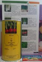 Семена редиса Диего F1, Hazera, 25000 шт (калибр 3.2-3.4)
