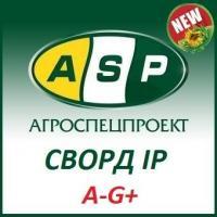 Семена подсолнечника СВОРД ИР (A-G+)