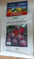 Семена свеклы Зеппо F1, Професiйне насiння, 5000 шт