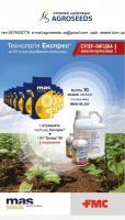 Семена подсолнечника Mas.85 SU (АКЦИЯ! За 10 п.о. подарок)