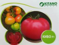 Семена томатов Кибо F1 (KS 222 F1), Kitano, 1000 шт
