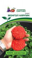 Семена томатов фирмы Партер