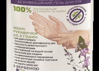 Дезинфицирующее средство Полидизин 0,5 для кожи рук
