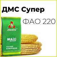 Среднеранний гибрид кукурузи ДМС Супер (ФАО 220)