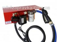 Мини АЗС 220В 30 л/мин с точным электросчетчиком (насос–Польша, счетчик-Германия)