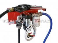 Раздаточная колонка для перекачки дизтоплива 12В, 85 л/мин с электросчетчиком BI-PUMP PIUSI Италия